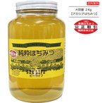 ハチミツ 桑原養蜂場 中国産 あかしあはちみつ ( 蜂蜜 ) 2kg