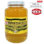 ハチミツ 桑原養蜂場 中国産 れんげはちみつ ( 蜂蜜 ) 2kg