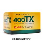 《新品アクセサリー》 Kodak(コダック) TRI-X 400 135 24枚撮り