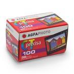 《新品アクセサリー》 AGFA (アグフア) CT100 135-36 36枚撮り 〔35mm/カラーリバーサルフィルム〕