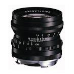 《新品》 Voigtlander(フォクトレンダー) NOKTON 50mm F1.5 Vintage Line Aspherical VM(ライカM用) ブラック