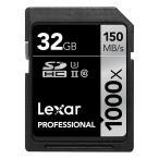 《新品アクセサリー》 LEXAR(レキサー) Professional 1000x SDHCカード UHS-II 32GB LSD32GCRBJP