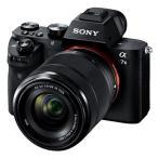 《新品》 SONY(ソニー) α7II レンズキット ILCE-7M2K【¥10,000-キャッシュバック対象】