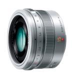 《新品》 Panasonic (パナソニック) LEICA DG SUMMILUX 15mm F1.7 ASPH. シルバー【対象ボディと同時購入で¥15,000-キャッシュバック】