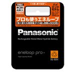 《新品アクセサリー》 Panasonic(パナソニック) エネループ プロ 単3形電池4本 BK-3HCD / 4