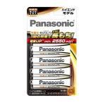 《新品アクセサリー》 Panasonic (パナソニック) 充電式エボルタ ハイエンドモデル 単3形電池4本 BK-3HLD/4B