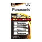 《新品アクセサリー》 Panasonic (パナソニック) 充電式エボルタ ハイエンドモデル 単4形電池4本 BK-4HLD/4B