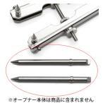 《新品アクセサリー》 Japan Hobby Tool(ジャパンホビーツール) カメラオープナー用ロングビット60LL