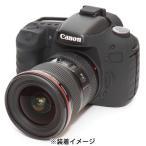 《新品アクセサリー》 Japan Hobby Tool(ジャパンホビーツール) イージーカバー Canon EOS 7D 用 ブラック
