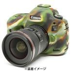 《新品アクセサリー》 Japan Hobby Tool(ジャパンホビーツール) イージーカバー Canon EOS 5D Mark3 用 カモフラージュ〔メーカー取寄品〕 [ カメラケース ]