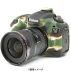 《新品アクセサリー》 Japan Hobby Tool(ジャパンホビーツール) イージーカバー Canon EOS 7D Mark2 用 カモフラージュ [ カメラケース ]