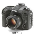 《新品アクセサリー》 Japan Hobby Tool(ジャパンホビーツール) イージーカバー Nikon D7200 用 ブラック
