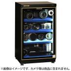 Yahoo!カメラ専門店マップカメラYahoo!店《新品アクセサリー》 トーリ・ハン ドライキャビ PREMIUM PH-80 ※メーカーからの配送となります。〜送料無料〜【ロングランセールキャンペーン対象】