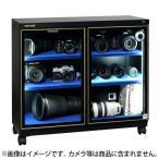 Yahoo!カメラ専門店マップカメラYahoo!店《新品アクセサリー》 トーリ・ハン ドライキャビ PREMIUM PH-155W ※メーカーからの配送となります。〜送料無料〜【ロングランセールキャンペーン対象】