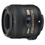 《新品》 Nikon(ニコン) AF-S DX Micro NIKKOR 40mm F2.8G【¥3,000-キャッシュバック】【EXUSレンズプロテクト52mmプレゼント(¥3,980-相当)】