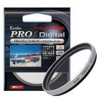 《新品アクセサリー》 Kenko (ケンコー) PRO1D プロテクター(W) 52mm シルバー