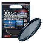 【あす楽】《新品アクセサリー》 Kenko (ケンコー) PRO1D WIDE BANDサーキュラーPL(W) 55mm