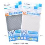 《新品アクセサリー》 Kenko デジタルレンズクロス M グレー