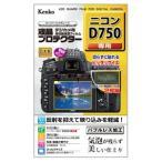 《新品アクセサリー》 Kenko 液晶プロテクター Nikon
