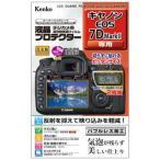 ケンコー トキナー 液晶プロテクター Canon EOS 7D MarkII用 KLP-CEOS7DM2