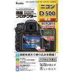 《新品アクセサリー》 Kenko(ケンコー) 液晶プロテクター Nikon D500用