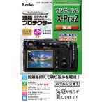 《新品アクセサリー》 Kenko (ケンコー) 液晶プロテク