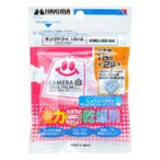 《新品アクセサリー》 HAKUBA (ハクバ) キングドライ 15×2 KMC-33-S2【期間限定特価7/31まで】