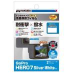 《新品アクセサリー》 HAKUBA (ハクバ) GoPro HERO7 Silver / White 専用 耐衝撃タイプ