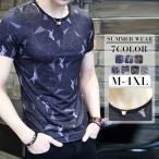 tシャツ メンズ 半袖 ファションかっこいいおしゃれブランド カットソー五分袖コットン快適な 無地 軽い  カジュアル 吸汗ゴールデンウィーク ポイント消化画像