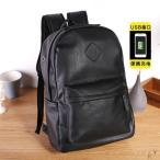 リュック ポストンバッグ メンズ 手提げバッグ ショルダー カバン バッグ 旅行用バッグ 大容量 大きい