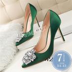 パンプス レディース ハイヒール ピンヒール 人気 宴会 靴 シューズ ポイント消化 結婚式 美しい 美脚 パーティー