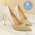 パンプス ハイヒール レディース ピンヒール 結婚式 美しい 美脚 キラキラ パーティー 人気 宴会 靴 ポイント消化 新作