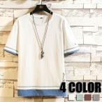 メンズTシャツ 半袖 丸首 シンプル 大きいサイズ メンズTシャツ メンズ用Tシャツ 半袖Tシャツ 夏 春 新品 新作 メンズファッション 4色
