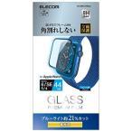 エレコム フルカバーフィルム ガラス 【Apple Watch SE、Series 6、5、4 [44mm]対応】 ブルーライトカット フレーム付き