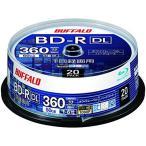 バッファロー ブルーレイディスク BD-R DL 1回録画用 50GB 20枚 スピンドル 片面2層 1-6倍速 ホワイトレーベル RO-BR50V-
