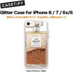 送料無料 Casetify Glitter Case for iPhone 8 / 7 / 6s/6 Miss Perfume Glitter