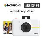Polaroid Snap (ポラロイド スナップ) White