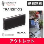 【アウトレット】 SOEN TRANSIT-XS BLACK