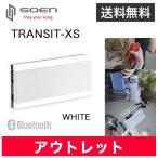 【アウトレット】 SOEN TRANSIT-XS WHITE