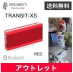 【アウトレット】 SOEN TRANSIT-XS RED