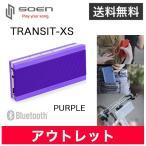 【アウトレット】 SOEN TRANSIT-XS PURPLE