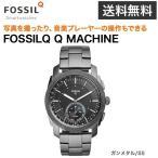 スマートウォッチ FOSSILQ Q MACHINE ガンメタル/SS フォッシル 腕時計 時計 メンズ