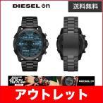 スマートウォッチ DIESEL DieselOn FULL GUARD ブラック/SS
