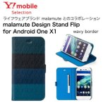 ショッピングSelection Y!mobile Selection malamute Design Stand Flip for Android One X1