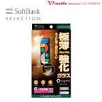 SoftBank SELECTION ソフトバンクセレクション 極薄保護ガラス for Google Pixel 4a (5G) グーグル ピクセル