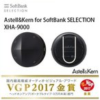 Astell&Kern for SoftBank SELECTION XHA-9000