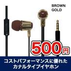 �ڥͥ��ݥ������ۥ���ۥ� WKM_30 Brown Gold