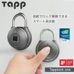 Tapplock oneб╩е┐е├е╫еэе├еп еяеєб╦ ╗╪╠ц╟з╛┌ ╞ю╡■╛√ е╣е▐б╝е╚енб╝ е╣е▐б╝е╚еэе├еп емеєесе┐еы