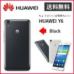 ショッピングSelection HUAWEI Y6【Black】