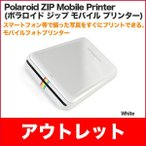 �����ȥ�å�  Polaroid ZIP Mobile Printer (�ݥ���� ���å� ��Х��� �ץ�󥿡�) White